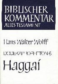 Dodekapropheton 6, Haggai