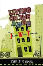 Living on the Adge in Jwt