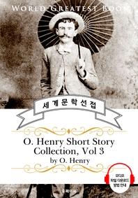 오 헨리 단편소설 모음 3집(O. Henry Short Story Collection, Vol 3) - 고품격 시청각 영문판