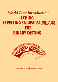 I Ching Expelling Sajupalza for Binary Casting