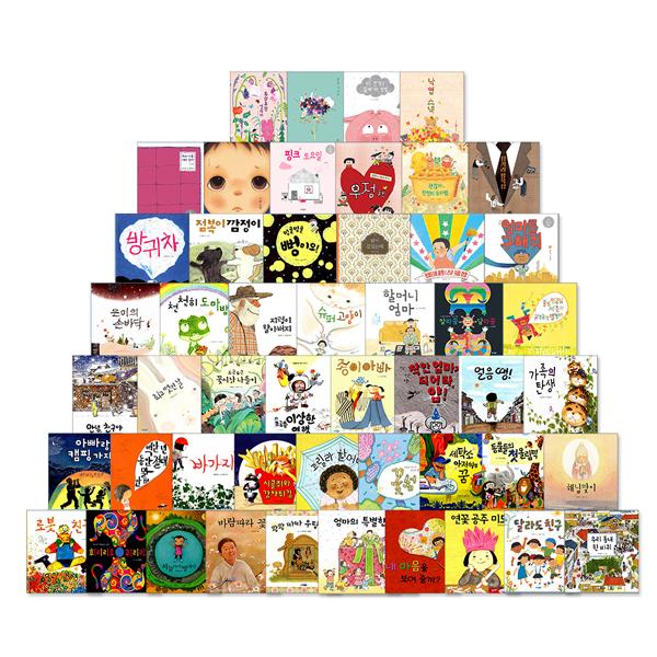[웅진주니어] 우리 그림책 시리즈 베스트 50 (전50권)