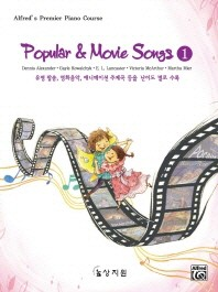 Popular Movie Songs. 1