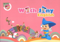 With Jiny English Level. 1(초급)