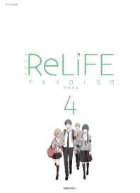 리라이프(ReLiFE). 4