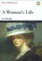 여자의 일생(A WOMAN'S LIFE)