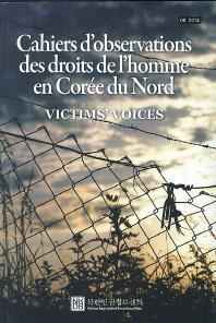Cahiers D'observations des droits de l'homme en Coree du Nord: Victims' Voices