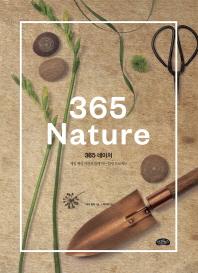 365 Nature