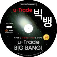 U-Trade 빅뱅(CD)