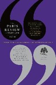 Paris Review Interviews, IV