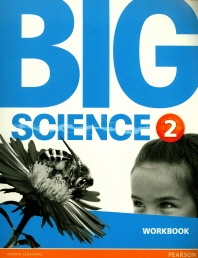 Big Science. 2(Workbook)