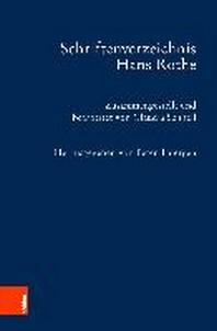 Schriftenverzeichnis Hans Rothe