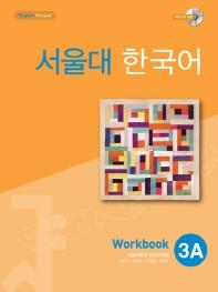서울대 한국어 3A Workbook