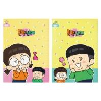 흔한남매 1-2학년 알림장 10권 랩핑 세트(핑크/민트)(색상 랜덤 발송)