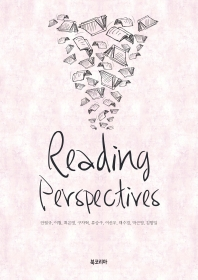 Reading perspectives