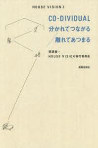 HOUSE VISION 2
