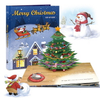 특별한 선물! 크리스마스 팝업북 Merry Christmas