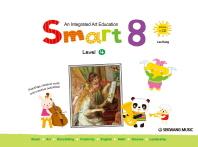 스마트 에이트(Smart 8) 4단계(영문판)