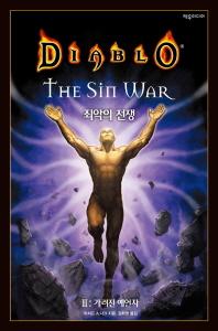 디아블로 죄악의 전쟁. 3  가려진 예언자