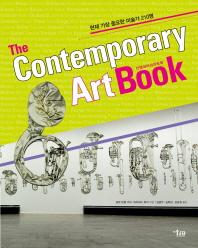 컨템퍼러리 아트북(The Contemporary Art Book)