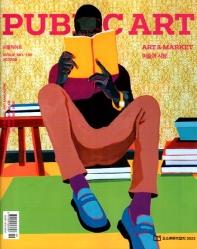 퍼블릭아트(2021년 9월호)