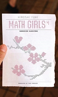 Math Girls 4
