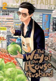 The Way of the Househusband, Vol. 2, Volume 2