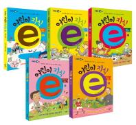 EBS 어린이 지식e 1-5권 세트