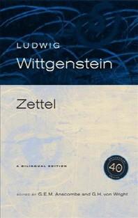 Zettel, 40th Anniversary Edition