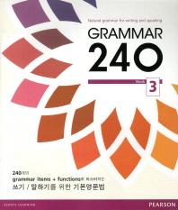 Grammar 240. 3