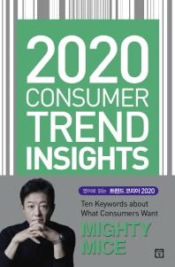 2020 Consumer Trend Insights(트렌드 코리아 영문판)