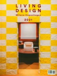 리빙 디자인 인 서울(Living Design in Seoul)(2020)