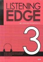 LISTENING EDGE. 3 (2009)
