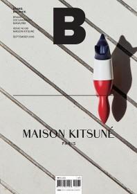 매거진 B(Magazine B) No.69: Maison Kitsune(한글판)