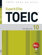 Superb Elite TOEIC 10