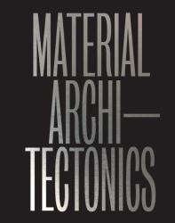 물질의 건축술