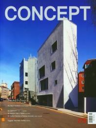 CONCEPT(2021년 6월)(Volume. 266)
