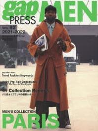 GAP PRESS MEN vol.62 PARIS 2021-2022 A/W