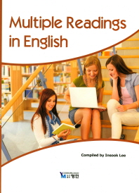 Multiple Readings in English