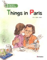 Things in Paris