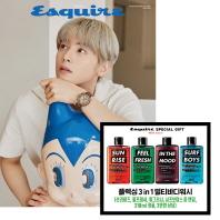 에스콰이어(ESQUIRE)(2021년5월호)(B형)