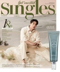 싱글즈(Singles)(2020년9월호)(A형)