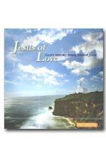 사랑의예수님 장세경 기타연주(CD)