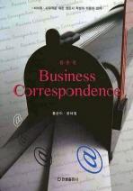 BUSINESS CORRESPONDENCE(활용편)