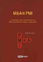 M&A와 PMI