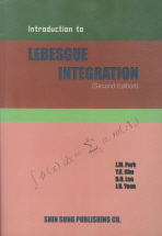 INTRODUCTION TO LEBESGUE INTEGRATION(르베그적분개론)(SECOND EDITION)