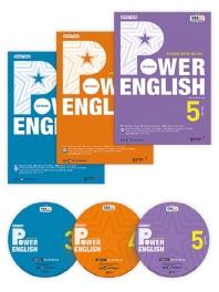 Power English 중급 영어회화(2020년 3-5월호)