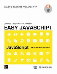 Easy Javascript