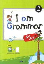 I AM GRAMMAR PLUS. 2