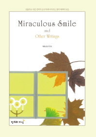 Miraculous Smile and Other Writings