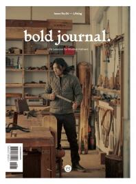 볼드 저널(Bold Journal) Issue No. 4: Lifelog